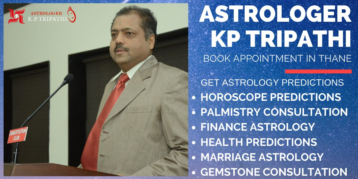 Famous Astrologer In Thane